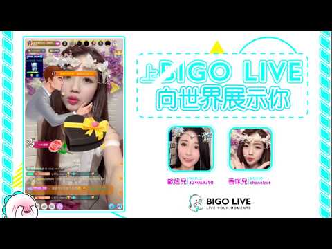 BIGO LIVE TaiWan - Go Live on BIGO LIVE and Show Your Talents Worldwide | EP 03