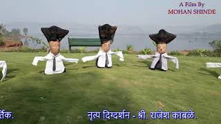 liliput dance khanapur haveli pune लिलीपुट डान्स खानापूर हवेली पुणे