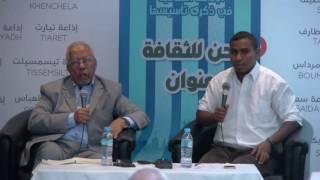 الحوار الأدبي بالإذاعة الثقافية : الدكتور عبد الرزاق قسوم ضيفا مع الصحفي عبد الرزاق جلولي