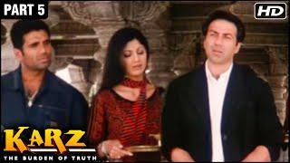 Karz Hindi Movie | Part 5 | Sunny Deol, Sunil Shetty, Shilpa Shetty, Ashutosh Rana | Action Movies