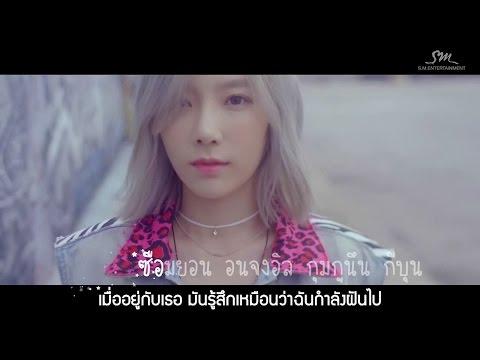 [Karaoke] Starlight - Taeyeon (SNSD) Feat DEAN [Thaisub]