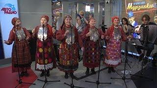 Бурановские Бабушки - Party For Everybody (#LIVE Авторадио)
