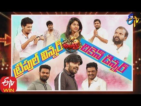 Extra Jabardasth  14th February 2020   Full Episode   Sudheer,Bhaskar  ETV Telugu