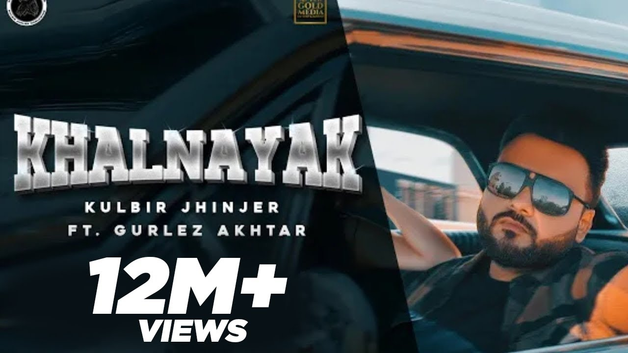 Download KHALNAYAK (Full Video) Kulbir Jhinjer ft Gurlez Akhtar | Latest Punjabi Songs 2020