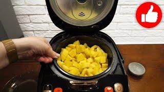 Станет любимым рецептом Муж съедает курицу с картошкой в мультиварке и не поправляется
