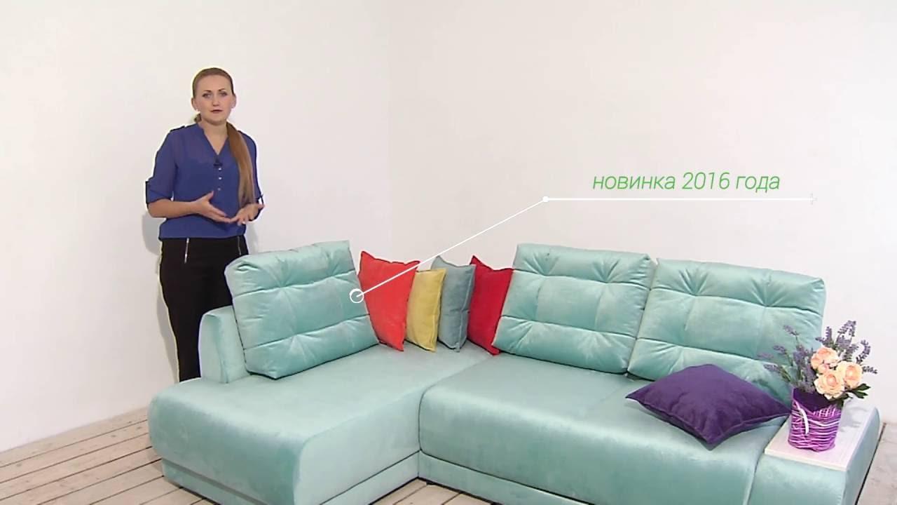 Купить диван в витебске на dom. By большой выбор, лучшие цены. Покупайте угловые диваны вместе с нами!. Купить тахту в витебске просто: много фото, цены, описания, характеристики.