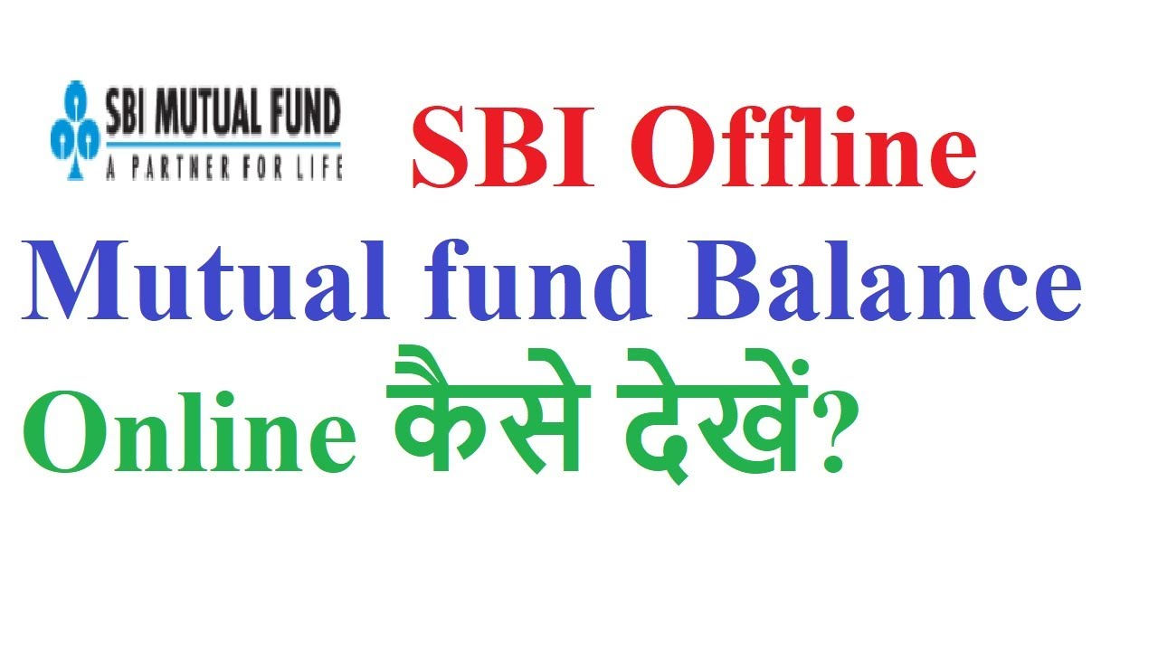 How To Get Folio Number Of Sbi Mutual Fund