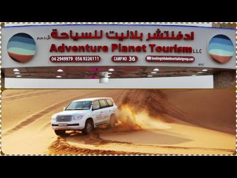 Dubai Desert Safari Visit Part_1/Tanoura Dance in Desert Camp Dubai