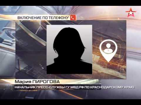 Автобус с туристами разбился в Сочи: есть погибшие