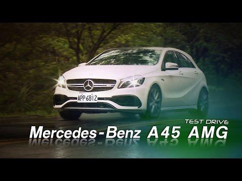 Mercedes-AMG A45 4Matic 試駕:小鋼炮?不!是鋼彈