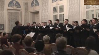 Е Phomin The Cherubic Hymn