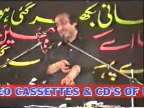 Zakir Syed Mohsin Naqvi - Topic Jang -e- Khyber (Battle of Khyber)