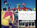 Florida /Walt Disney World Vlog #5 Day3– Toy Story Land, Hollywood Studios & Halloween @ Celebration