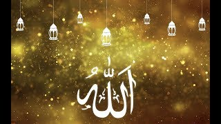 99 NAMES OF ALLAH IN URDU TRANSLATION!