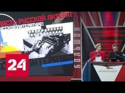 культура в советском кино