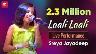 Shreyakutty | Laali Laali | Live Performance | Jayaragangal | Manorama Online