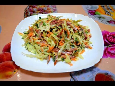 Быстрый салат из капусты с колбасой./Cabbage Salad.