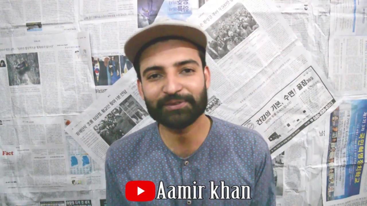 Poetry on Petrol || Online classes Poetry || Budget Poetry || Tiktok Poetry memes || by Aamir khan |