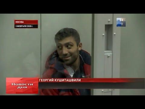 В анализах арестованного боксера ударившего росгвардейца Кушиташвили  нашли кокаин