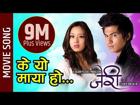 "K Yo Maya Ho - ""Jerryy"" 