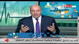 فيديو| علاج قرحة المعدة