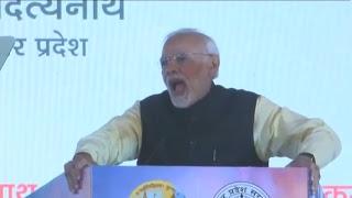PM Modi inaugurates various development projects & address public meeting at Prayagraj, UP