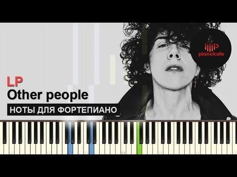 Скачать ноты для Фортепиано, ноты для пианино и гитары