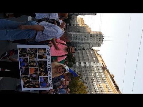 UZIVO Protest opozicije u Beogradu 17.08.2019