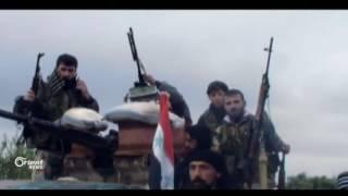 غارات روسية بالخطأ على بلدة الزهراء الشيعية تخلف قتلى وجرحى
