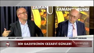 """""""İslam'da reform"""" tartışmaları - 11.03.2018 Cüneyt Akman ile Zamanın Ruhu 1. Bölüm"""
