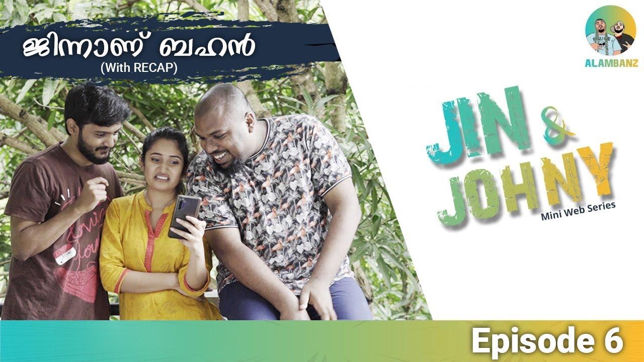 Download Jin & Johny | Episode 06 | ജിന്നാണ് ബഹൻ | Jinnaanu Bahan  | Mini Web Series