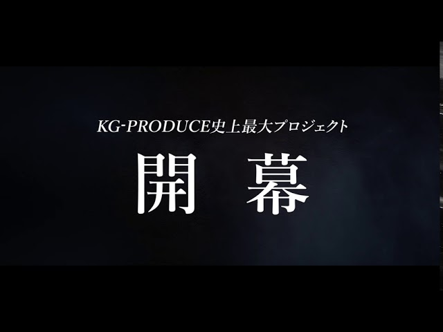 【新生HAREM】 ホストクラブ史上最高で最強な3億円プロジェクトがついに開幕 !業界初のプロフェッショナルなバーテンダー集団が常駐のホストクラブはここしかない!