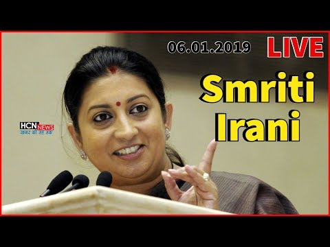 HCN News | Smriti Irani Live from BJP Central Office, New Delhi