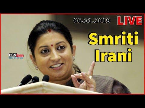HCN News   Smriti Irani Live from BJP Central Office, New Delhi