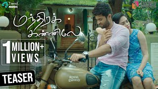 Mandhira Kannilae Single | Vijay Devarakonda | Chinmayi | Kabilan Vairamuthu | Chinmayi
