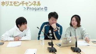 堀江貴文のQ&A「プログラマは儲かる!?」〜vol.1006〜 thumbnail