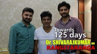 Dr. Shivarajkumar on RangiTaranga - interviewed by Anup & Nirup Bhandari