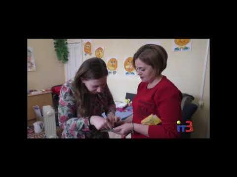 it3ua: Вот уже более 20 лет в Черноморске работает Центр социальных служб для семьи, детей и молодежи