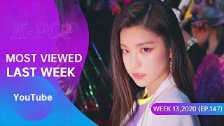 [TOP 30] MOST POPULAR K-POP MV IN ONE WEEK [20200322-20200328]