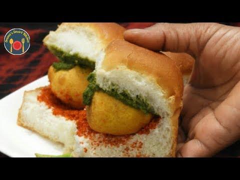 मुंबई के वड़ा पाव और चटनी की सीक्रेट रेसिपी -  Mumbai Vada pav with chutney- Seemas Smart Kitchen thumbnail