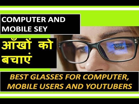Best Glasses For Computers And Eye Strain Protection From Digital Screens   Blue Light Cut Lenses