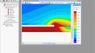 ELCUT Вебинар: Моделирование силовых кабелей