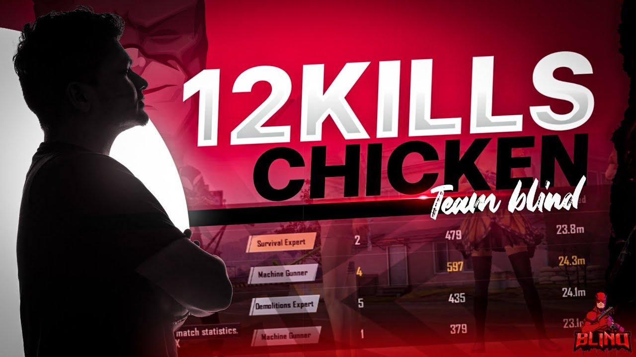 Team Blind 2.0 12 Kills Chicken Dinner💥 | Match 2 #BGMI #INDIA
