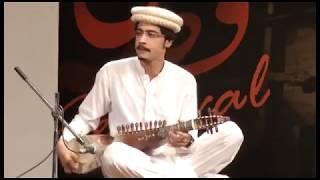 Jinkay Dali Dali raghly. Bilal khan Bilal Rabab (National Grand Rabab Contest)