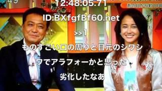 チャンネル> K24 chan 国内2ちゃんねるや海外版2ちゃんねるの「4chan...
