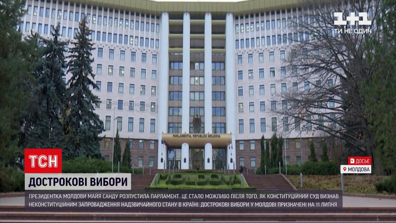 Новини світу: президентка Молдови Мая Санду розпустила парламент