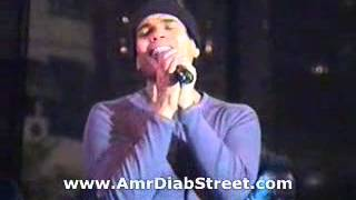 Amr Diab Elgizera Club Concert 2005 Rihet El Habayeb