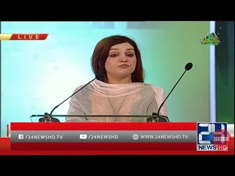Mishal Malik Best Speech On  72nd Independence Day Of Pakistan | 14 August 2019