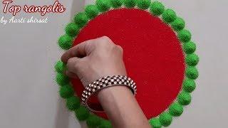 Dassera and Diwali special big | rangoli  design | by Aarti shirsat | Top rangolis