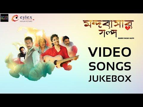 MandoBasar Galpo | Video Songs Jukebox | Bengali Movie 2017 | Parambrata | Paoli Dam | Ashok Bhadra
